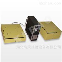 电磁振动试验台(双台面型)
