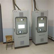 CEMS-1000烟气排放连续监测系统(CEMS)