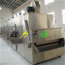 菌菇类干燥机烘干机