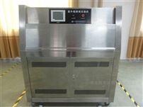 湖北厂家紫外光耐气候试验箱