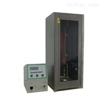 CW-234CW-纺织品阻燃性能测试仪垂直法