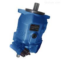 北京华德液压泵恒功率变量柱塞泵