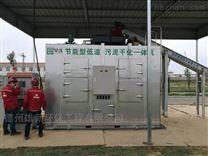 叠螺污泥脱水设备 节能环保