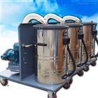 化工厂吸粉尘用全风防爆工业吸尘器