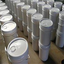 生产雷竞技官网手机版下载无磷缓蚀阻垢剂