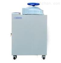 立式医用高压蒸汽灭菌器