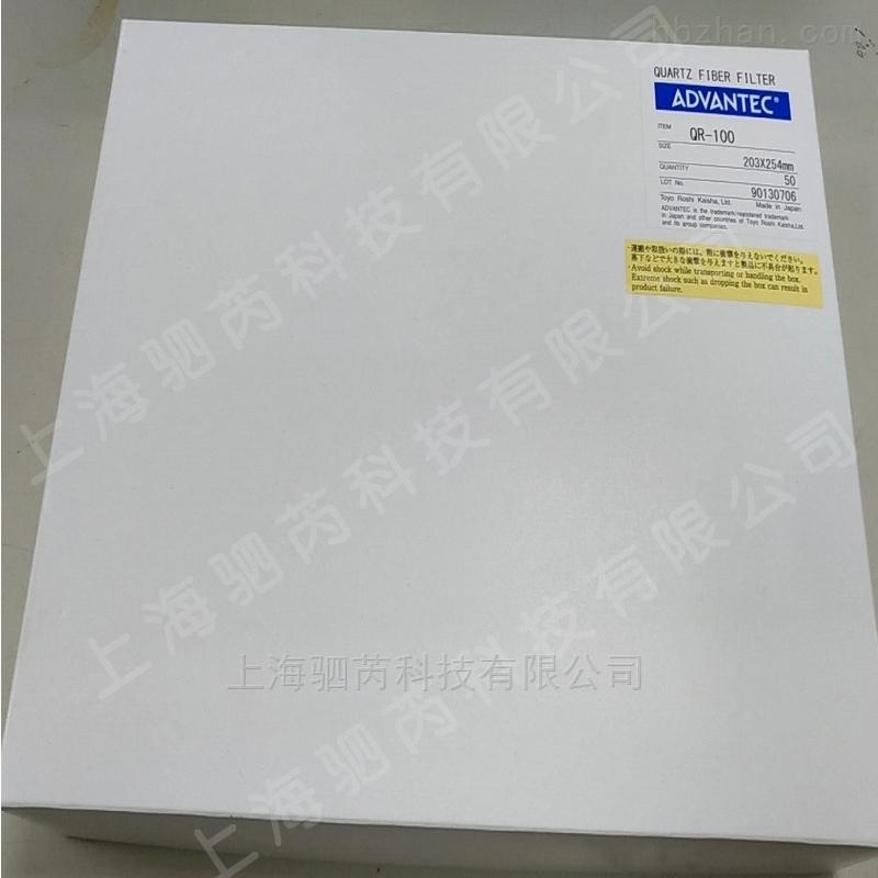 ADVANTEC东洋方形石英滤膜