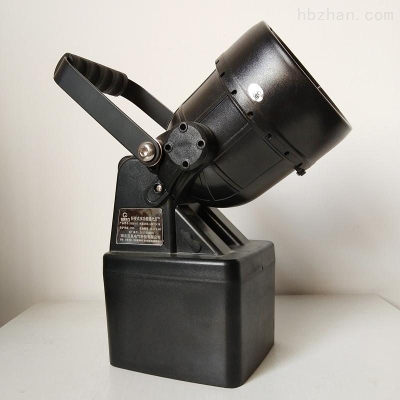 多功能强光手提探照灯ZYG7103防爆应急灯