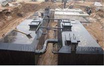 新农村污水处理设备处理一级A标准厂家