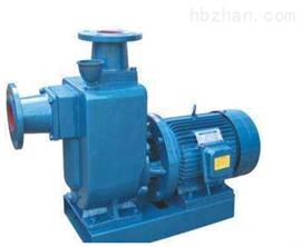 直聯式自吸排汙泵ZWL型直聯式自吸排汙泵