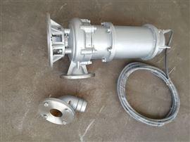 固定式無堵塞排汙泵WQ型潛水固定式無堵塞排汙泵