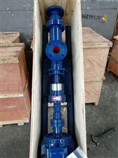 G35-2單螺杆泵