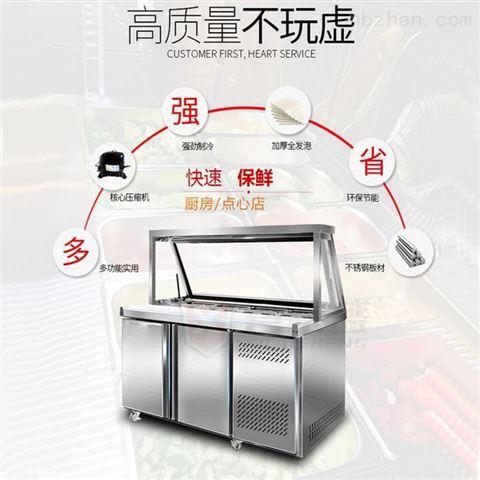 奶茶机设备
