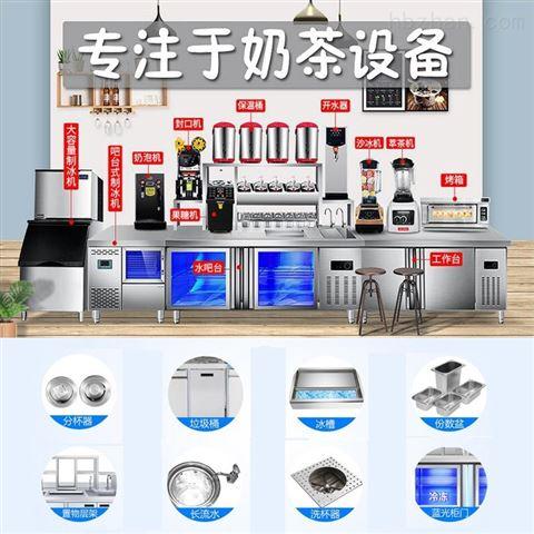 奶茶设备表