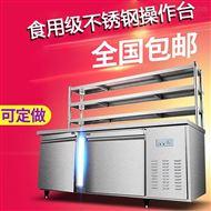 奶茶杯生产机器,奶茶设备厂