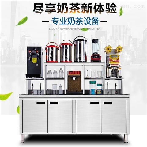 奶茶店机器设备,小型奶茶机价格及图片
