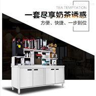 奶茶机用奶茶,奶茶店设备图片