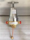 切割氧減壓閥YQJ-16 YQJ-6