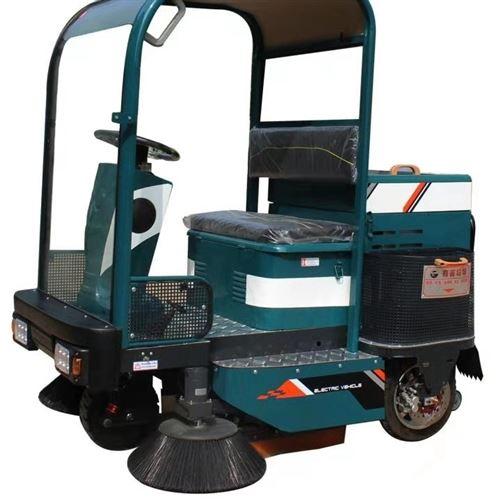 移动式小区电动扫地车