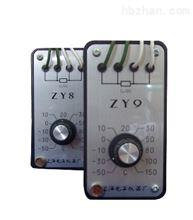 ZY9733-3ZY9733-3(小电流)电阻测试仪