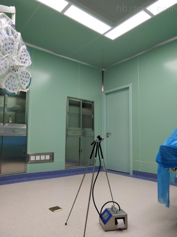 专业手术室检测