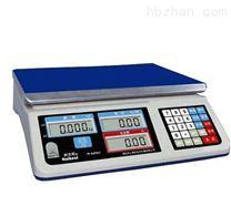 供应青海海西电子衡器或西宁轴重磅优质