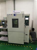 武汉248cc永利集团手机版官网定制厂家