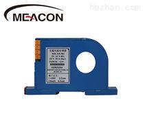 美控MIK-DJI-C 穿孔式交流电流变送器 0-40A