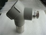SDJ-703SDJ-703振动变送器