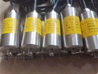 SG-3SG-3低频型振动传感器