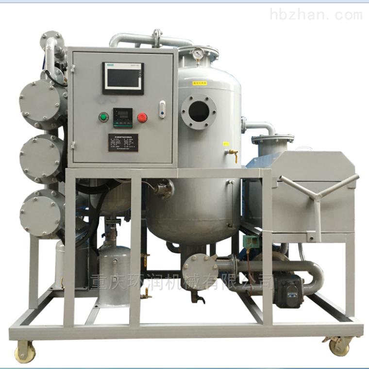 ZY-150型全自动进口多功能真空滤油机