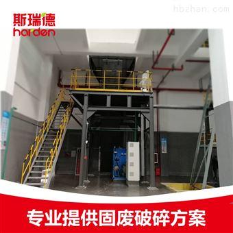 TDH1016200升油桶吨桶危废破碎机