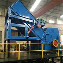 价格低的废钢破碎机的直销厂家