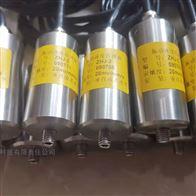 HD-YD-232压电式加速度传感器