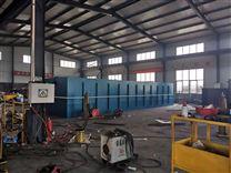 大豆加工污水处理MBR膜设备