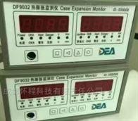 DF9032DF9032型热膨胀行程位移监视仪
