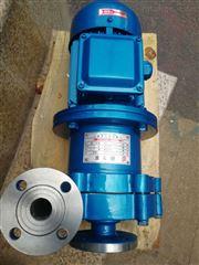 上海高温磁力驱动泵高温磁力驱动泵
