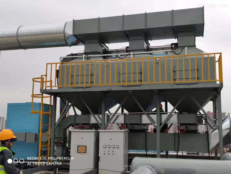 铜陵VOC废气处理生产厂家