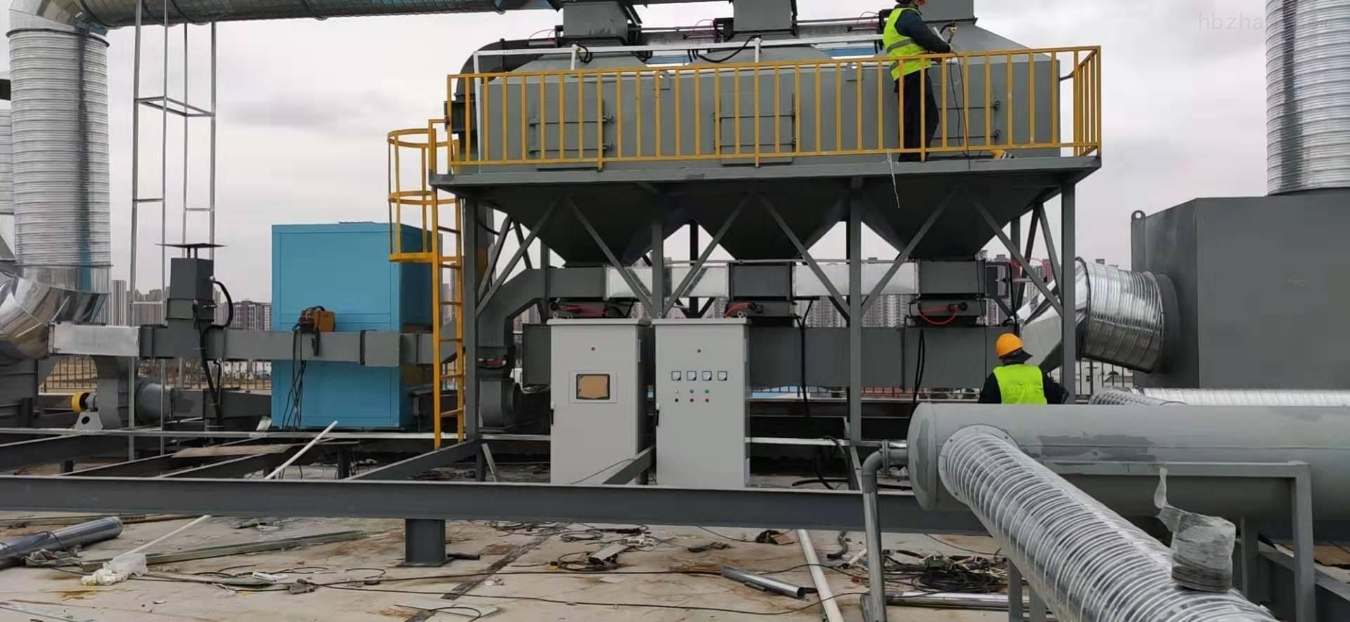 浙江活性炭箱厂家