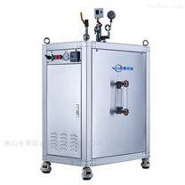 粤能省节能环保电发生器  节能蒸汽机