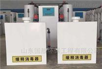 GA-100电解法二氧化氯发生器 水消毒设备