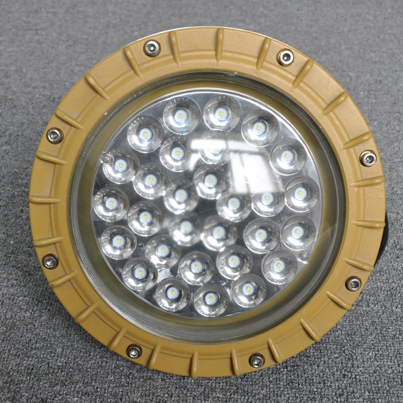 免维护防爆LED灯BZD210防爆化工厂灯言泉