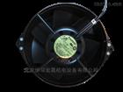 变频器轴流风机U7556KX-TP 现货出售