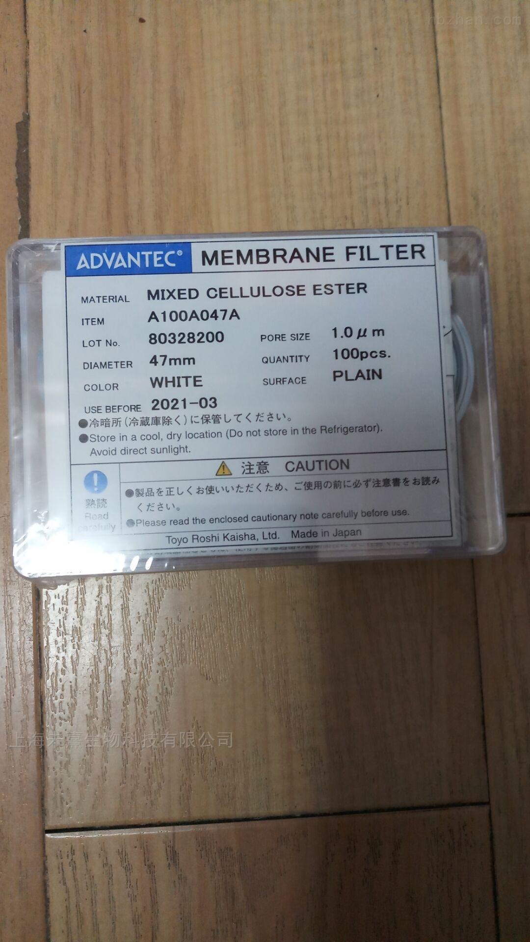 ADVANTEC孔径0.45um直径25mm混合纤维素酯膜