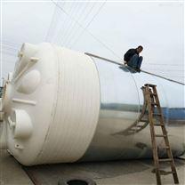 乙酸储存水箱 有质量10吨水箱