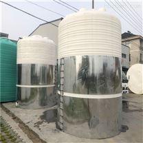 2吨减水剂塑料水箱 设计10吨水箱