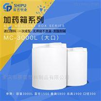重庆pe加药箱-3吨溶药搅拌桶