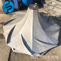 南京兰江GSJ-2800玻璃钢立式双曲面搅拌机