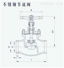 不鏽鋼節流閥BJ15-1.6P、BJ20-1.6P