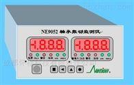 VB-Z420双通道轴振动监测仪